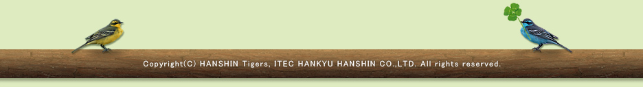 Copyright(C) HANSHIN Tigers, ITEC HANKYU HANSHIN CO.,LTD. All rights reserved.